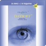 контактные линзы Daysoft (30 линз)