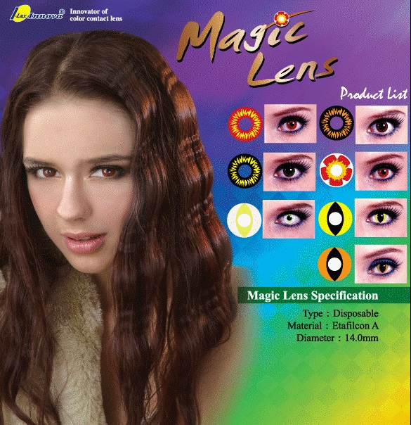 цветные линзы ColorNova Magic (2 линзы)