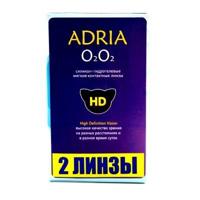 Контактные линзы Adria O2O2 (2 шт.)